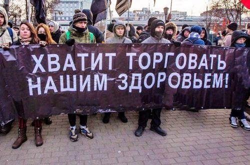 Лечение становится для украинцев всё менее доступным