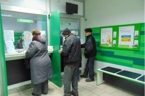 Банки придумали, как дополнительно содрать с украинцев деньги, в НБУ разводят руками