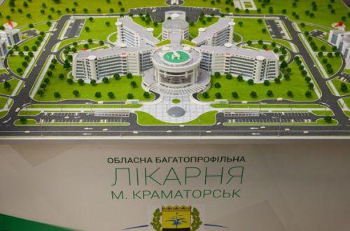 Зеленский анонсировал создание пяти медицинских городков