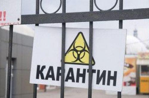 В Кабмине назвали главную проблему с коронавирусом на сегодня