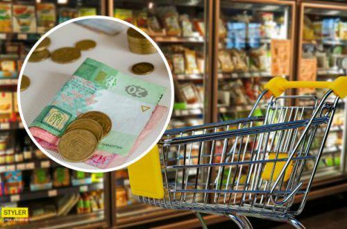 Журналисты напомнили, что можно было купить за двадцать гривен в 1996 году