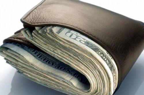 Какую купюру надо держать в кошельке для привлечения денег