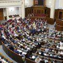 Парламенту предрекают перезагрузку. И вот почему
