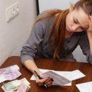 Субсидиантов беспощадно сократят: что будет после карантина