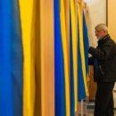 ТИК в Каролино-Бугазе уведомила ЦИК, что местные выборы признаны состоявшимися