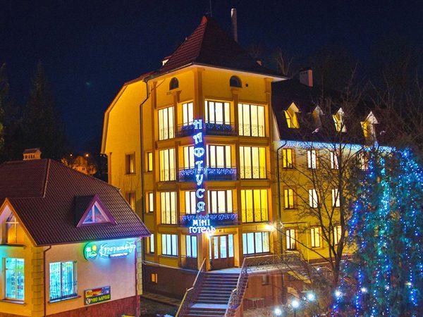 Отель «Нафтуся» в Трускавце радушно встречает гостей