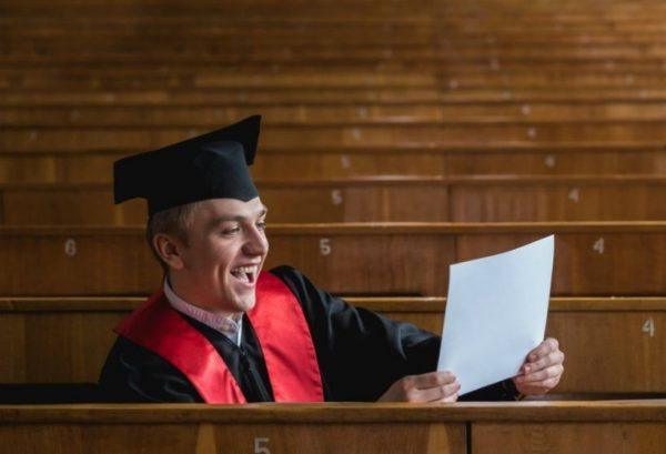 Дипломные работы для студентов