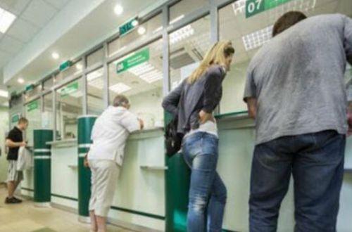 """""""Ощадбанк"""" блокирует пенсионные карты: как получить свои деньги"""
