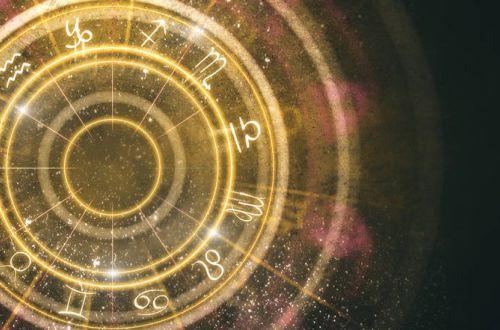 Рыбы будут находиться в прекрасном настроении: гороскоп на 3 ноября