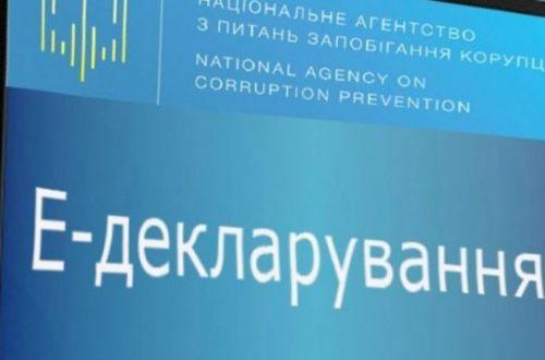 НАПК до сих пор не может проверять декларации чиновников