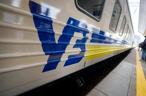 «Укрзализныця» обновила «черный список» станций: куда не продают билеты