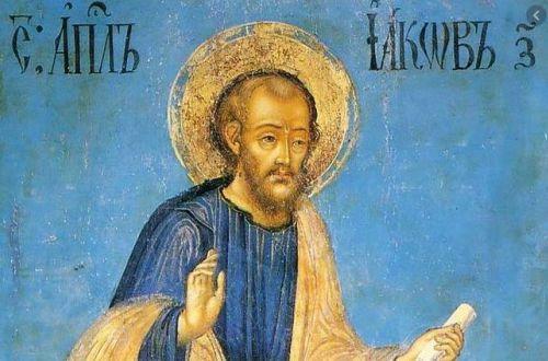 День апостола Якова: что запрещено делать 5 ноября