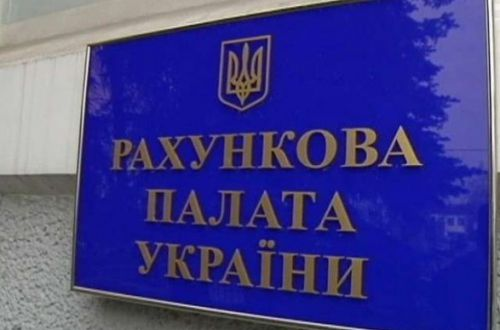 Счетная палата заявила о возможной коррупции при закупке вакцин от COVID-19