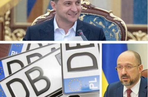 """Дешевой растаможки не ждите: в Кабмине выступили против """"евроблях"""""""