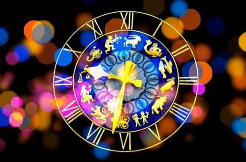 У Раков возможны перемены в личной жизни: гороскоп на 12 ноября