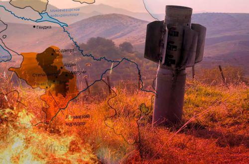Аналитик объяснил, почему Украина может оказаться на месте Армении