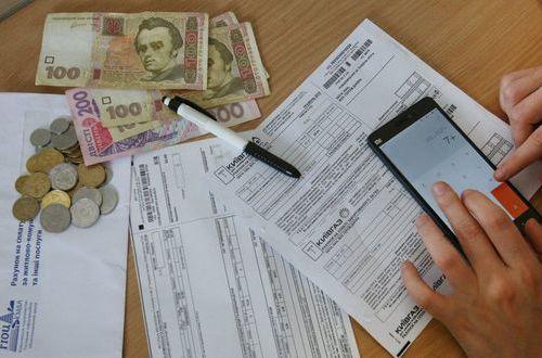 В Украине изменили правила получения пенсий и субсидий: раскрыты важные детали