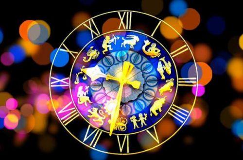 Львы смогут осуществить многое из задуманного: гороскоп на 14 ноября