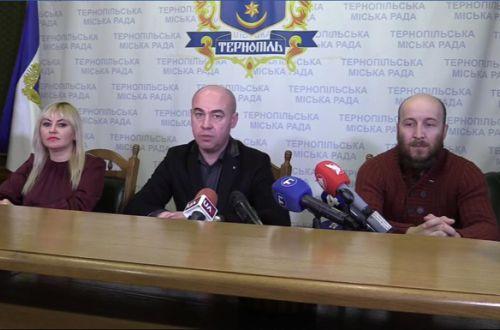 Тернополь отказался от карантина выходного дня, и вот почему