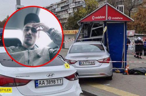 Таксист, убивший людей во время ДТП в Киеве, снимал на видео свое лихачество