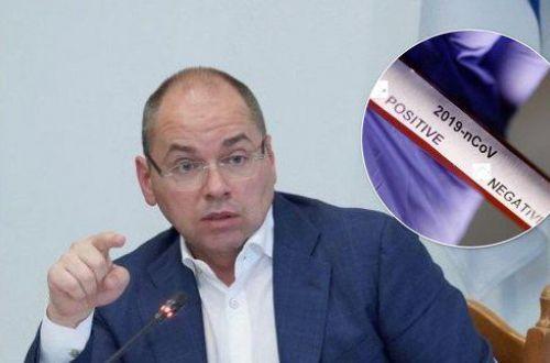 Степанов определил новые сроки окончания карантина выходного дня