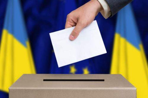 В Украине проходит второй тур местных выборов: какие города голосуют