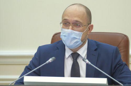 Полный локдаун в Украине: Шмыгаль назвал условия, при которых он неизбежен