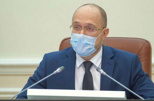 """Украинцев отследят по QR-кодам: четыре """"цифровые"""" инициативы Шмыгаля"""