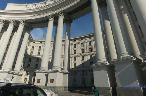 Киев отреагировал на манипуляции Москвы относительно «Плана Кравчука»