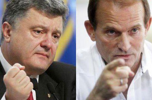 ОПЗЖ в Ровно поддержала кандидата от ЕС