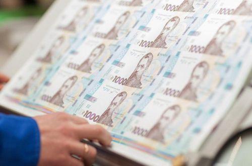 НБУ включил печатный станок: эксперты рассказали о последствиях