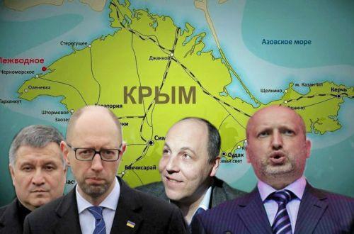 Так кто же, всё-таки, сдал Крым?