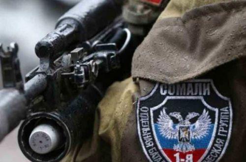 Боевики на Донбассе начали призыв - разведка