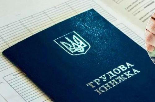 Названы самые высокооплачиваемые вакансии в Украине: кто получает от 40 тысяч