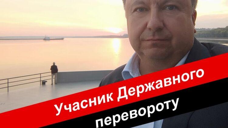"""""""Участник госпереворота"""": сторонники Майдана устроили массовый флешмоб в соцсетях"""