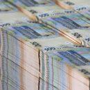 Финансовый армагедон: Госказначейство остановило финансирование всех незащищенных расходов
