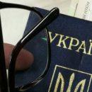 Получение досрочной пенсии: названа главная проблема для украинцев
