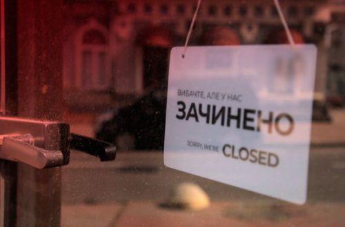 Стало известно, когда в Украине возможен полный локдаун: три сценария от власти