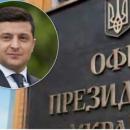 Не все еще поделили: Зеленский задумался о втором сроке президентства