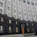 Жесткий локдаун: в Кабмине Аваков раздувает внутренний конфликт, в чем его суть