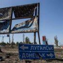 """Вопросов о границах уже не будет: Донбасс разрушит """"экологическое оружие"""""""