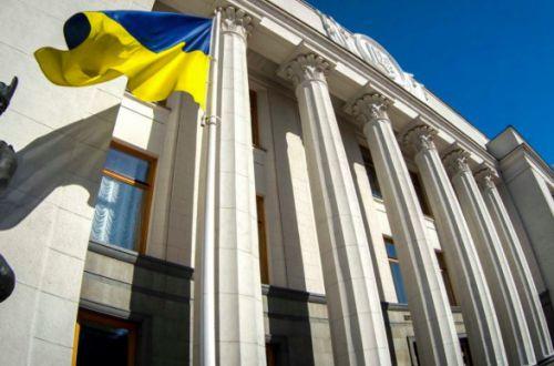Рада зарегистрировала законопроект по КСУ о лжи в декларациях