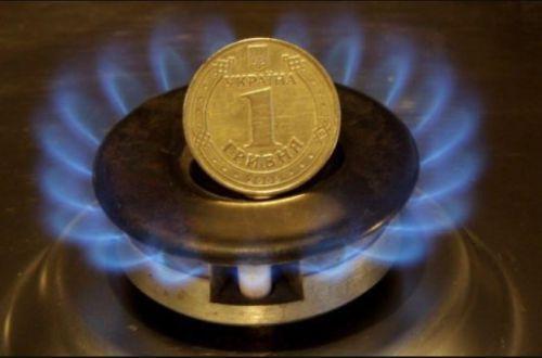 Правила оплаты за газ изменились: что важно знать