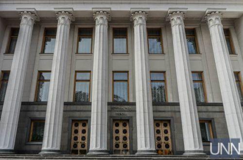 Рада ужесточила парламентский контроль