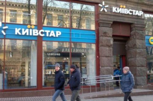 Киевстар обвинили в принудительном переводе абонентов на более дорогие тарифы