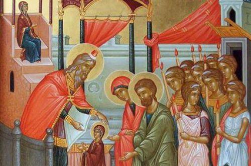 Введение во храм Пресвятой Богородицы: что нельзя делать 4 декабря