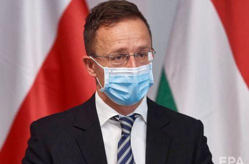 В ЕС проигнорировали Сийярто, желавшего пожаловаться на Украину