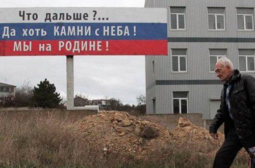 """Крым """"уплыл"""" навсегда? Астролог составил карту"""