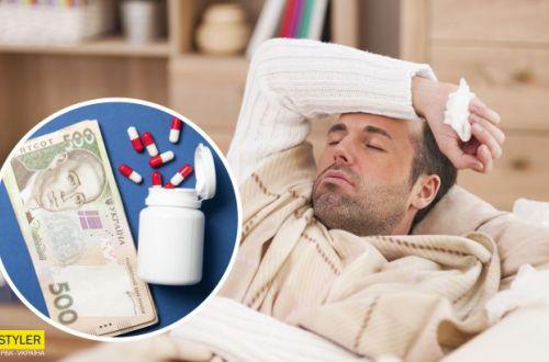 Украинцам подсказали, как получить компенсацию за лечение коронавируса дома