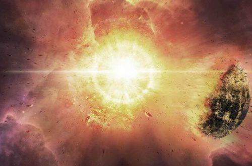 Ученые выяснили, когда и как погибнет Солнечная система